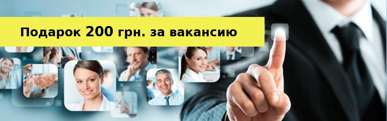 Категория: Пакеты для работодателей